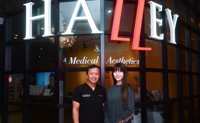 My Youthful Face Treatment with Juvéderm at Halley Medical Aesthetics 魅丽医学美容诊所